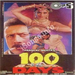 100 Days Songs Free Download (100 Days Movie Songs)