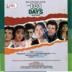 101 Days Songs Free Download (101 Days Movie Songs)