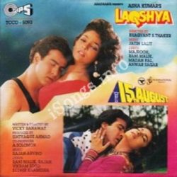 15th August Songs Free Download (15th August Movie Songs)