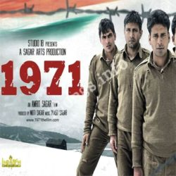 1971 Songs Free Download (1971 Movie Songs)