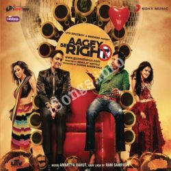 Aagey Se Right Songs Free Download (Aagey Se Right Movie Songs)
