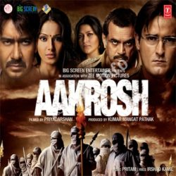 Aakrosh Songs Free Download (Aakrosh Movie Songs)