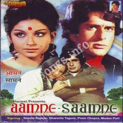 Aamne Samne Songs Free Download (Aamne Samne Movie Songs)