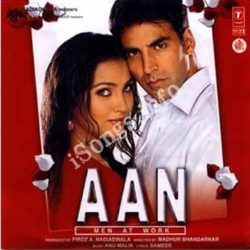 Aan Songs Free Download (Aan Movie Songs)
