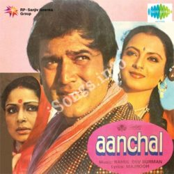 Aanchal Songs Free Download (Aanchal Movie Songs)