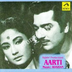 Aarti Songs Free Download (Aarti Movie Songs)