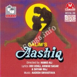 Aashiq Songs Free Download (Aashiq Movie Songs)