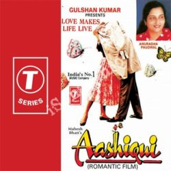 Aashiqui Songs Free Download (Aashiqui Movie Songs)