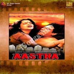 Aastha In the Prison of Spring Songs Free Download (Aastha In the Prison of Spring Movie Songs)