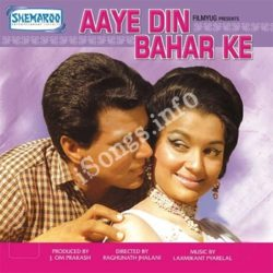 Aaye Din Bahar Ke Songs Free Download (Aaye Din Bahar Ke Movie Songs)
