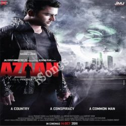 Aazaan Songs Free Download (Aazaan Movie Songs)