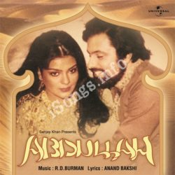 Abdullah Songs Free Download (Abdullah Movie Songs)