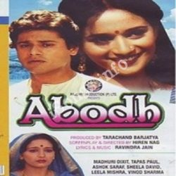 Abodh Songs Free Download (Abodh Movie Songs)