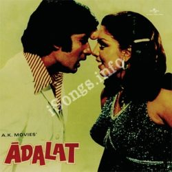 Adalat Songs Free Download (Adalat Movie Songs)
