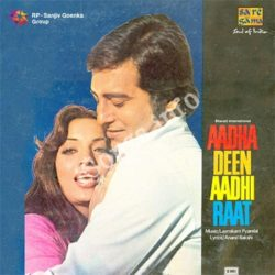 Adha Din Adhi Raat Songs Free Download (Adha Din Adhi Raat Movie Songs)