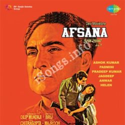 Afsana Songs Free Download (Afsana Movie Songs)