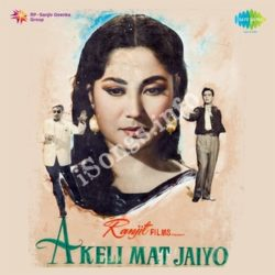 Akeli Mat Jaiyo Songs Free Download (Akeli Mat Jaiyo Movie Songs)