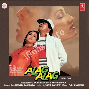 Aag  Movie Song Download