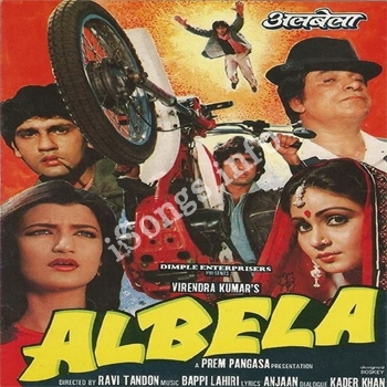 Albela Old Movie Song