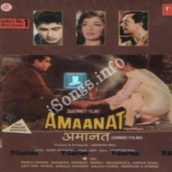Amaanat Songs Free Download (Amaanat Movie Songs)