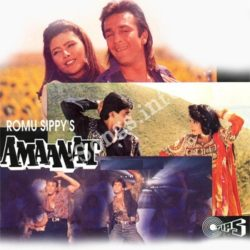 Amanaat Songs Free Download (Amanaat Movie Songs)