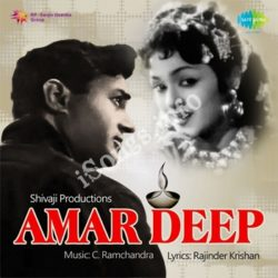 Amardeep Songs Free Download (Amardeep Movie Songs)
