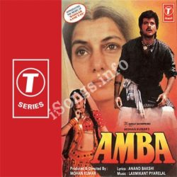 Amba Songs Free Download (Amba Movie Songs)