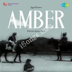 Amber Songs Free Download (Amber Movie Songs)