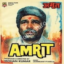 Amrit Songs Free Download (Amrit Movie Songs)