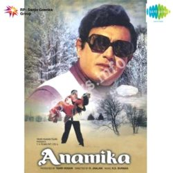 Anamika Songs Free Download (Anamika Movie Songs)