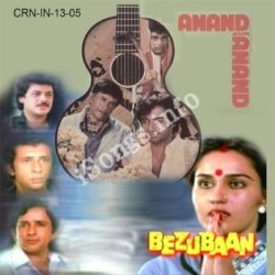 Anand Aur Anand Songs Free Download (Anand Aur Anand Movie Songs)