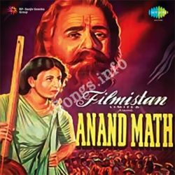 Anand Math Songs Free Download (Anand Math Movie Songs)