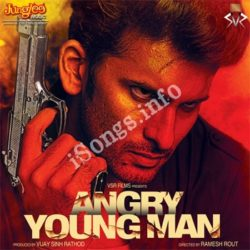 Angry Young Man Returns Songs Free Download (Angry Young Man Returns Movie Songs)