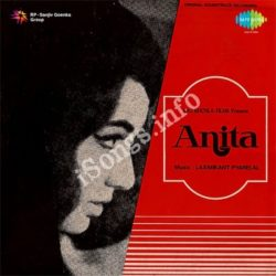 Anita Songs Free Download (Anita Movie Songs)