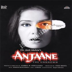 Anjaane Songs Free Download (Anjaane Movie Songs)