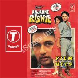 Anjaane Rishte Songs Free Download (Anjaane Rishte Movie Songs)