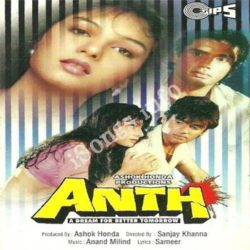 Anth Songs Free Download (Anth Movie Songs)