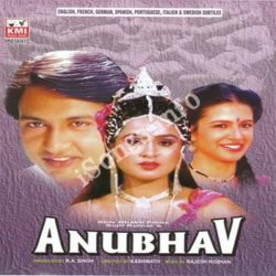 Anubhav Songs Free Download (Anubhav Movie Songs)