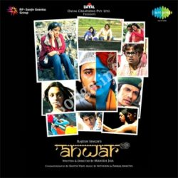 Anwar Songs Free Download (Anwar Movie Songs)