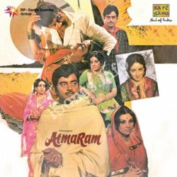 Atmaram Songs Free Download (Atmaram Movie Songs)