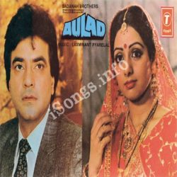 Aulad Songs Free Download (Aulad Movie Songs)