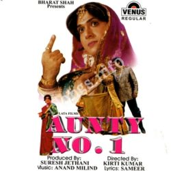 Aunty No. 1 Songs Free Download (Aunty No. 1 Movie Songs)
