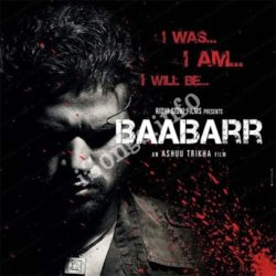 Baabarr Songs Free Download (Baabarr Movie Songs)