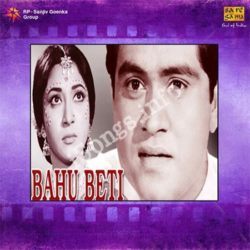 Bahu Beti Songs Free Download (Bahu Beti Movie Songs)