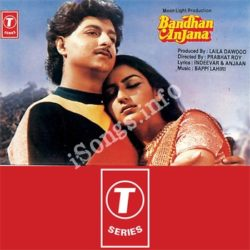 Bandhan Anjana Songs Free Download (Bandhan Anjana Movie Songs)