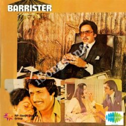 Barrister Songs Free Download (Barrister Movie Songs)