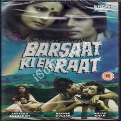 Barsaat Ki Ek Raat Songs Free Download - N Songs