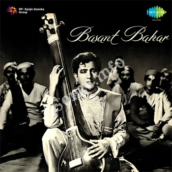 Basant Bahaar : Lyrics and video of Songs from the Movie ...