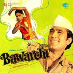 Bawarchi Songs Free Download (Bawarchi Movie Songs)