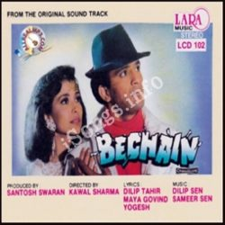 Bechain Songs Free Download (Bechain Movie Songs)